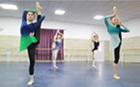 舞研艺考舞蹈测试